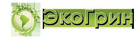 Логотип ЭкоГрин